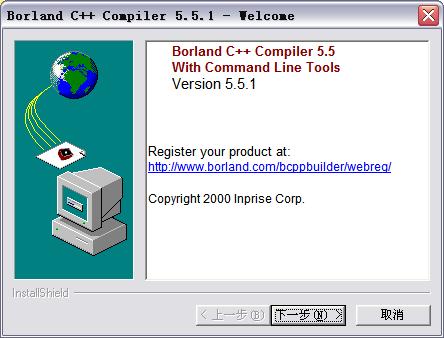 Free Borland C Compiler