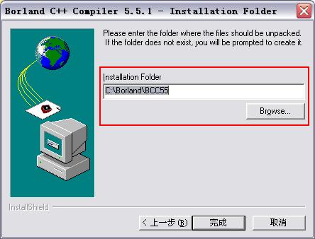 borland c++ compiler 5.5