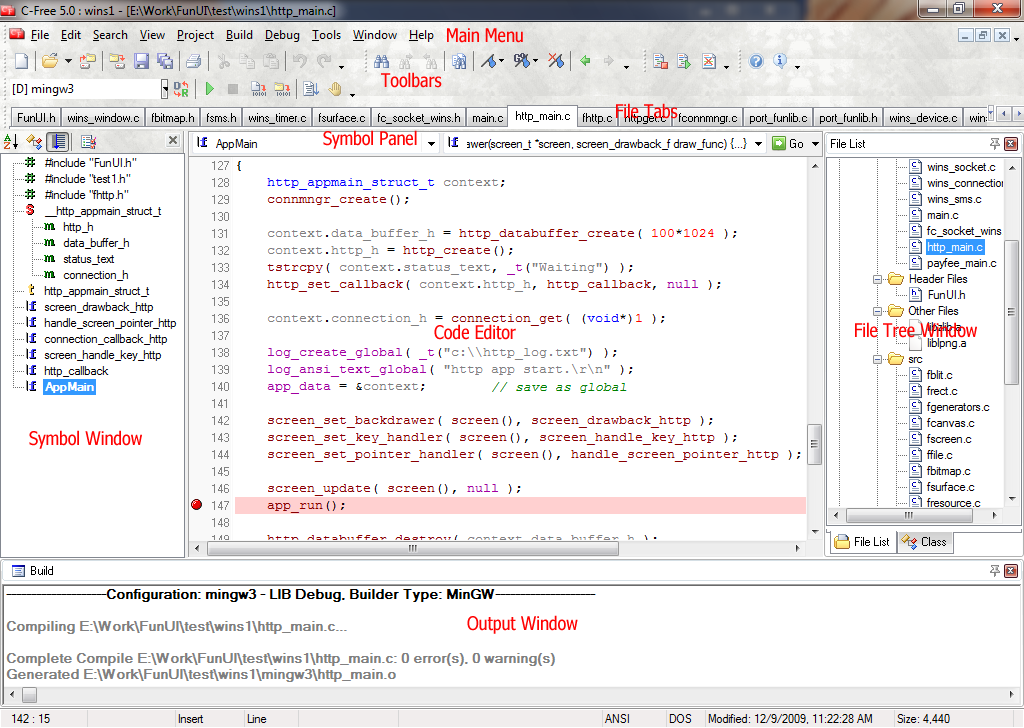 C free screen shots an excellent c c ide Code compiler